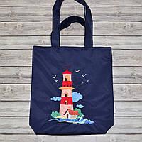 Сумка пляжная тканевая, темно-синяя, на молнии, вышивка - маяк.
