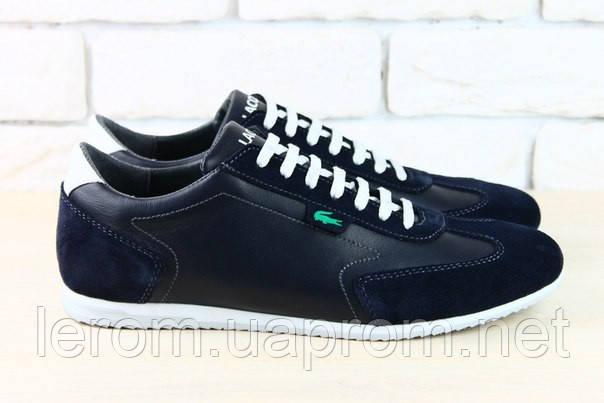 870299880 Модные кожаные кроссовки Lacoste коричневые, цена 1 012 грн., купить в  Харькове — Prom.ua (ID#140807468)