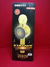 Караоке Микрофон WS-668, фото 2