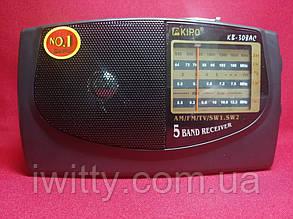 Радиоприёмник Kipo KB-308 AC