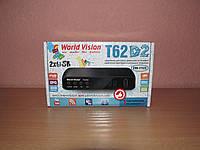 World Vision T62D2 цифровой эфирный ресивер DVB-T/Т2/C