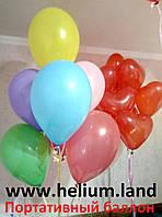 Гелий для воздушных шаров в портативный баллоне  + шарики в подарок !!!