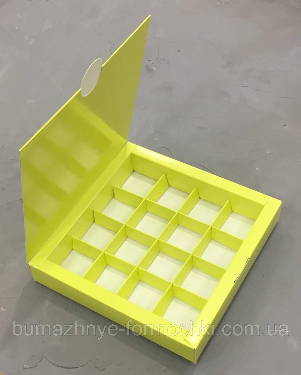 Коробка на 16 конфет, салатового цвета. 185х185х30