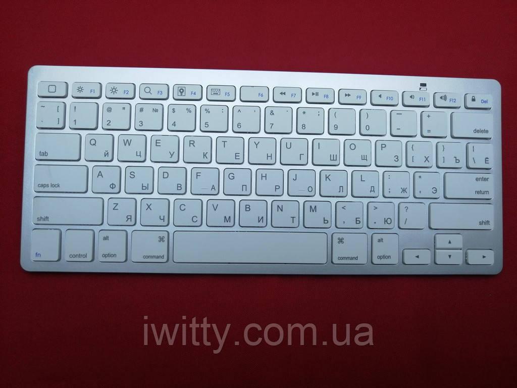 Бездротова блютуз клавіатура bk 3001 + подарунок