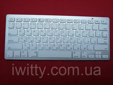 Бездротова блютуз клавіатура bk 3001 + подарунок, фото 2