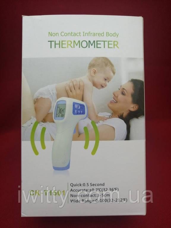 Инфракрасный термометр бесконтактный детский градусник
