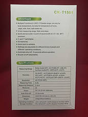 Инфракрасный термометр бесконтактный детский градусник, фото 3