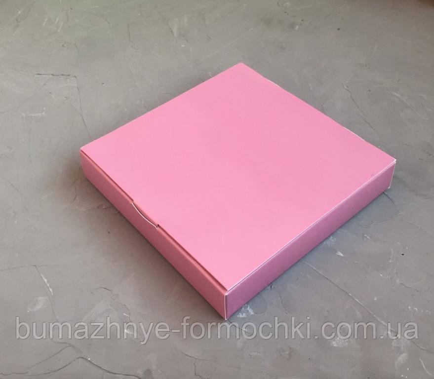 Коробка на 16 конфет,цвета пыльной розы. 185х185х30