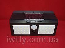 Светодиодный навесной фонарь с датчиком  движения, 40 LED, фото 2