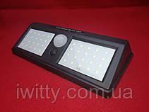 Светодиодный навесной фонарь с датчиком  движения, 40 LED, фото 3
