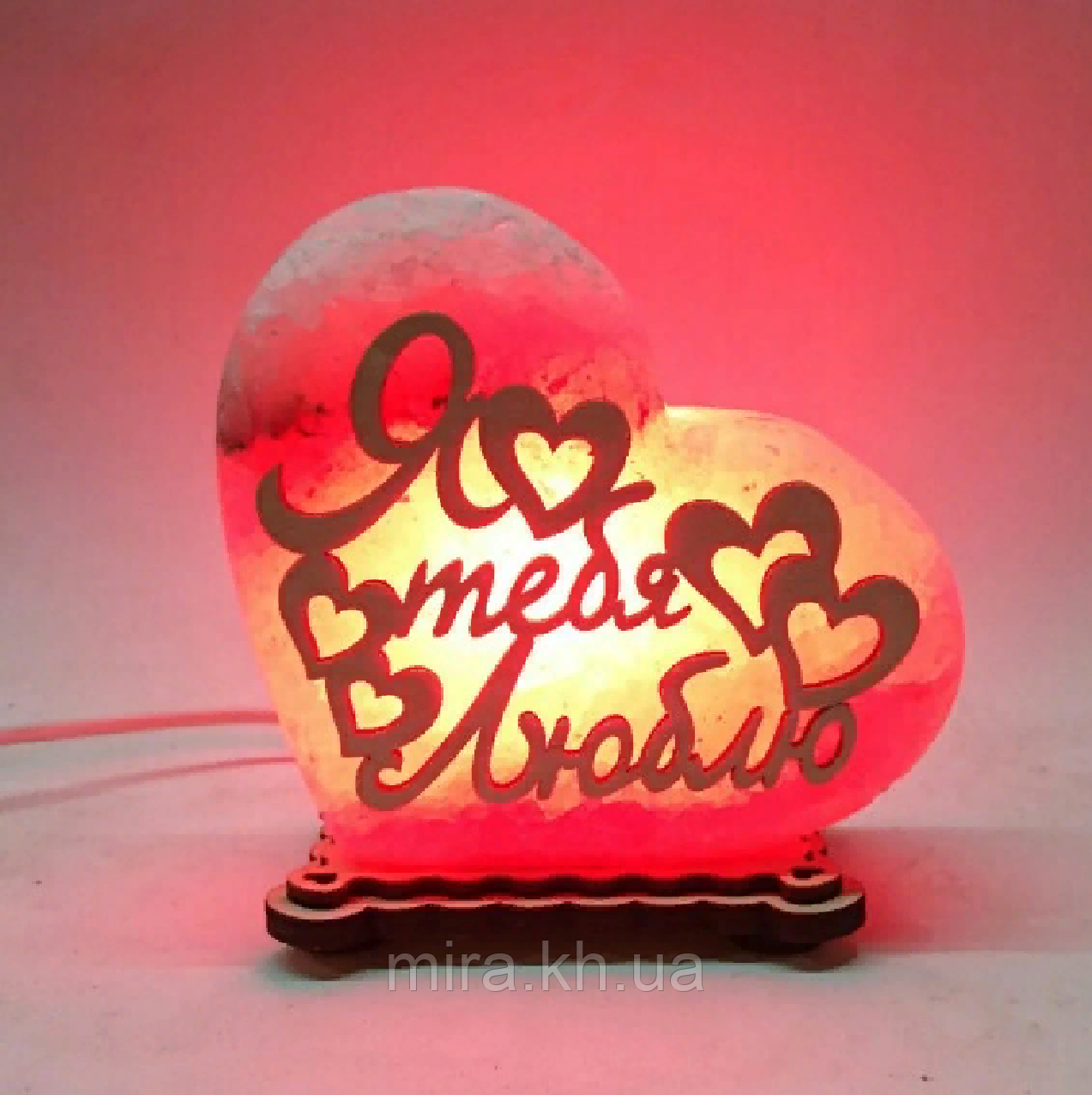 Соляной светильник Сердце маленькое Я тебя люблю