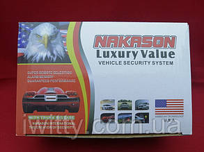 Автосигнализация Nakason Luxury Value