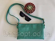 Женская сумочка клатч повседневная через плечо весна-лето зеленая Pretty Woman Одесса