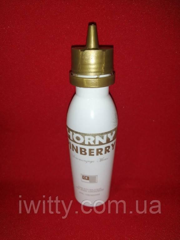 Жидкость для электронных сигарет HORNY Pinberry (65 ml)
