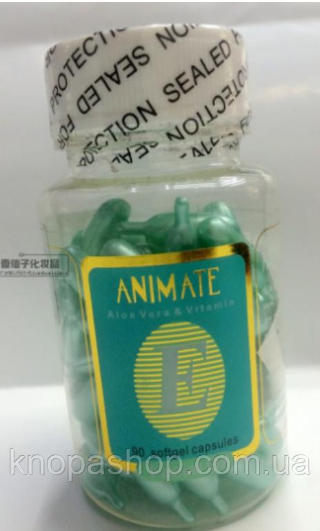 CS.Kang (ANIMATE) Вітамін E 90 капсул. Суть акне: (зелений)