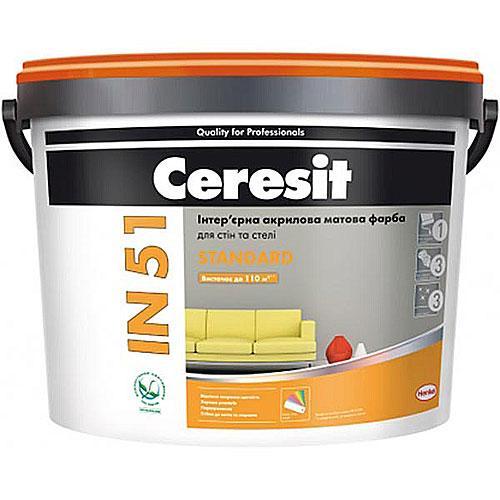Интерьерная краска Ceresit IN 51 акриловая матовая, база А (белая) 10л