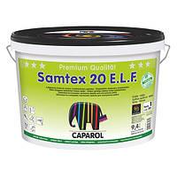 Краска латексная Caparol Samtex 20 E.L.F. B2 (10 л)