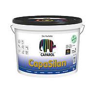 Краска в/д Caparol B1 CapaSilan (10 л)