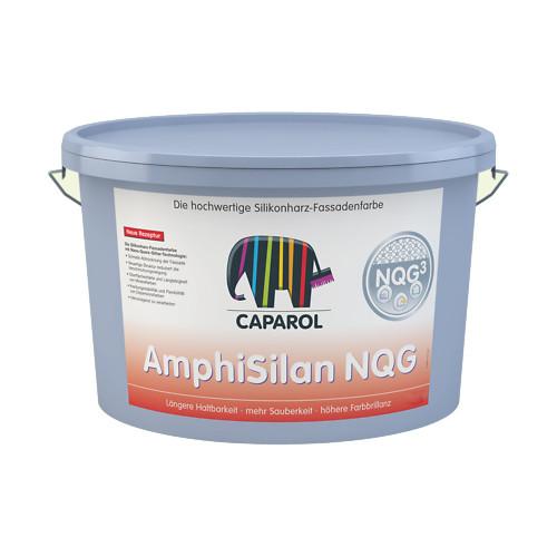 Краска фасадная силиконовая Caparol AmphiSilan NQG B1 (2,5л)