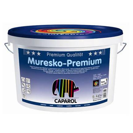 Фасадна фарба Caparol B3 Muresko-Premium (9,4 л), фото 2