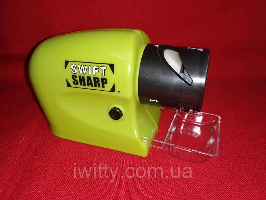 Универсальная точилка для ножей и ножниц Sharpener