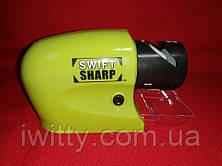 Универсальная точилка для ножей и ножниц Sharpener, фото 3