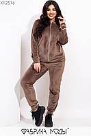 Спортивный костюм из мягкого велюра Разные цвета Большие размеры Батал