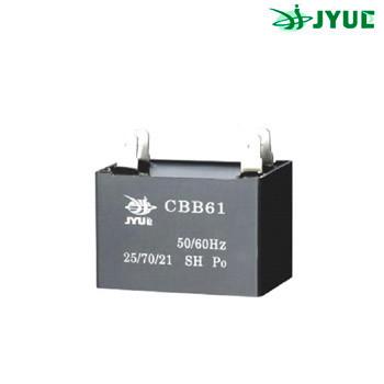 CBB-61 1,0 mkf - 250 VAC (±5%) для пуска и работы полипропиленовые в прямоугольном корпусе 39x16x25