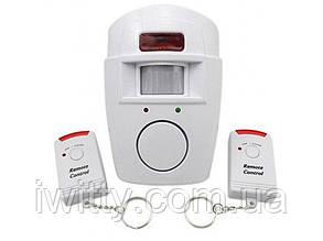 Сенсорная сигнализация (Sensor Alarm)
