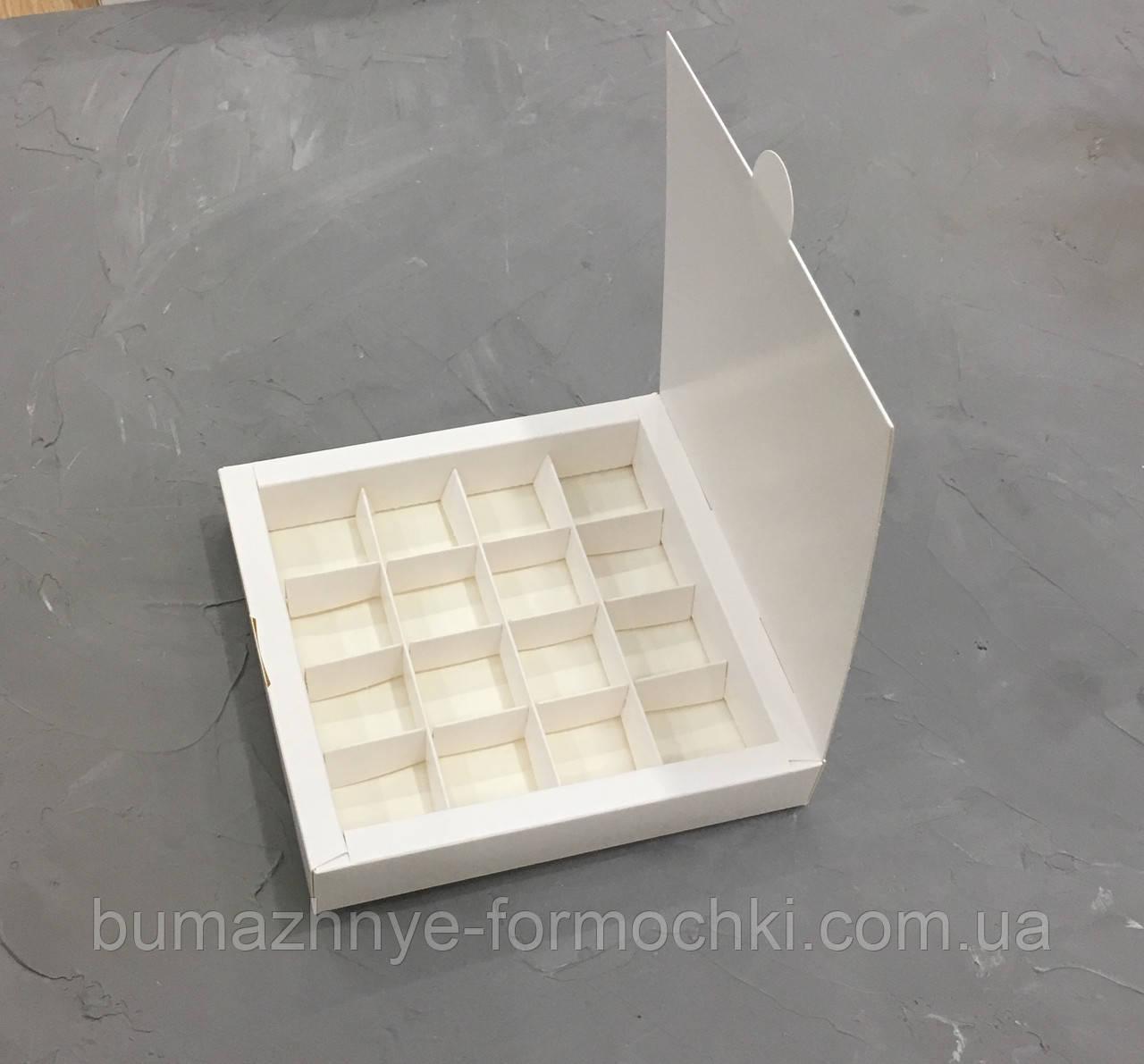 Коробка на 16-ть конфет, белая  185х185х30