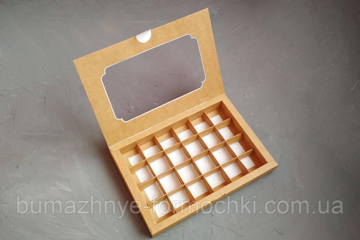 Коробка для 24 конфет,  крафт, 270*185*30