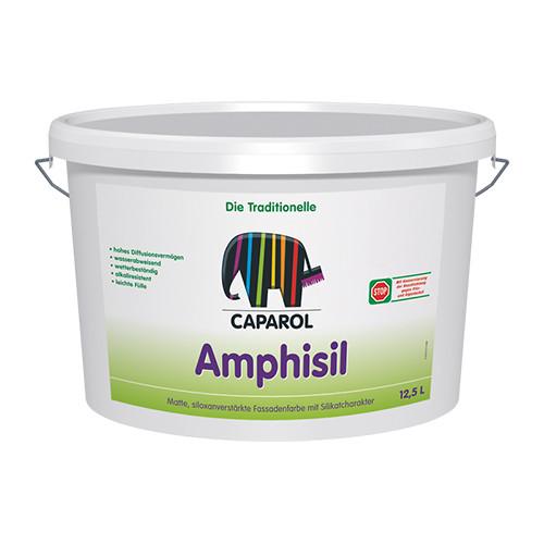 Фасадная краска Caparol Amphisil B1 усиленная силоксаном (12,5л)