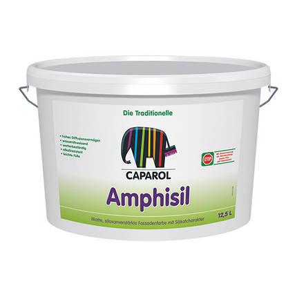 Фасадная краска Caparol Amphisil B1 усиленная силоксаном (12,5л), фото 2