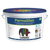 Фасадная краска силиконовая Caparol PermaSilan В3 (9,4 л)