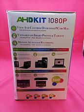Система наблюдения на 4 камеры AHD KIT 1080P, фото 2