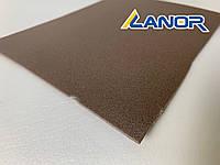 Lanor ППЕ 3003 (3мм) Коричневый (Q944)
