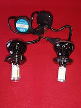 Светодиодные LED лампы G5 H4