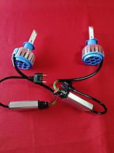 Светодиодные лампы для машины V18s H1