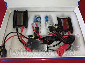 Биксенон (Ксенон) Bosch HID H3 35W 5000K