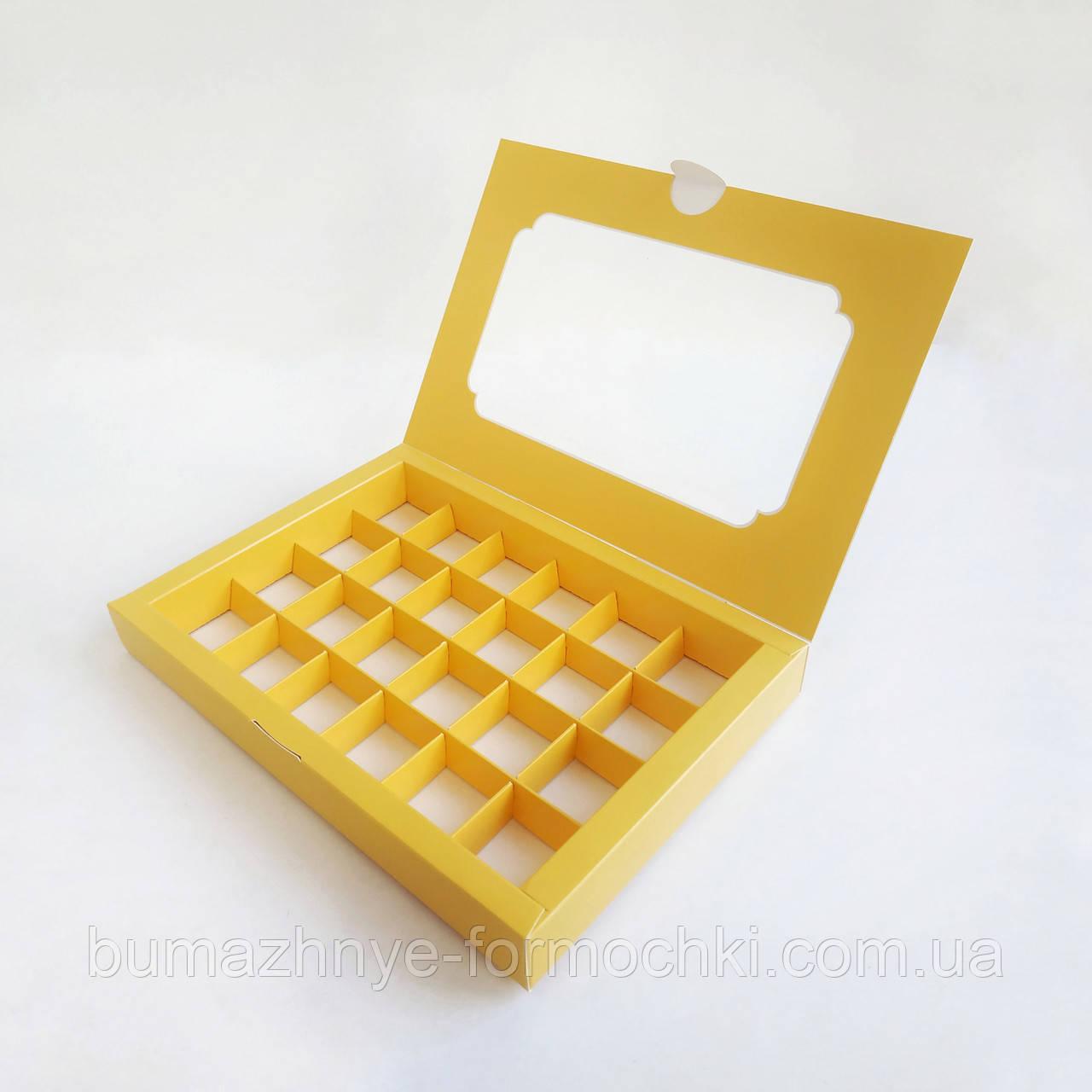 Коробка на 24 конфеты, жёлтая, 270*185*30