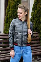 603 Бомбер женский, 40-46рр (серый)