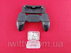 Мобильный игровой джойстик W10