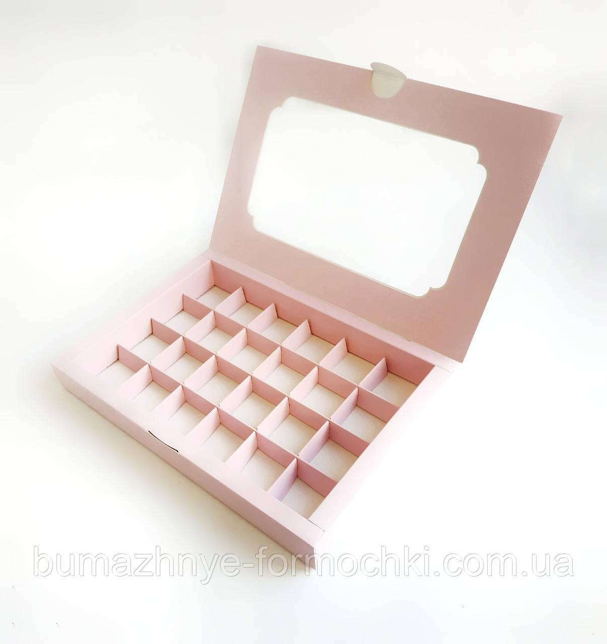 Коробка на 24 конфеты, розовый, 270*185*30