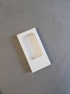 Коробка для шоколада, белый, 155*75*11