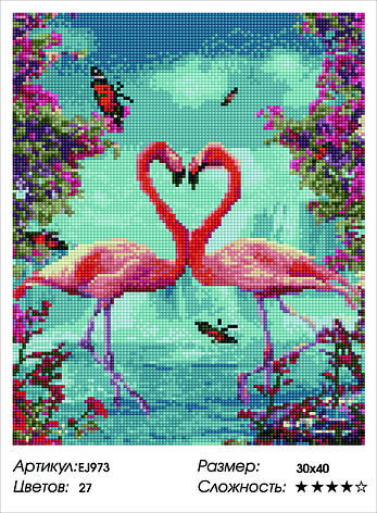 Алмазная живопись 30*40см. EJ973 Пара фламинго Rainbow Art , алмазная мозайка, фото 2