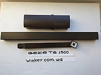 Доводчик дверной Geze TS 1500 с шиной коричневый оригинал Германия