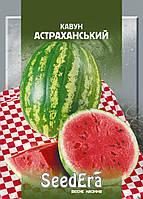 Астраханский арбуз