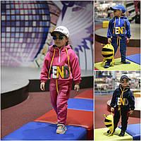 Р 98-128 Детский плюшевый спортивный костюм 20994