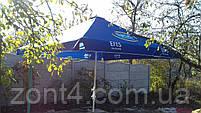 Большой зонт 4х4 метра для бара или кафе,тросовый, квадратный, садовый, барный, торговый, уличный, дачный, фото 9
