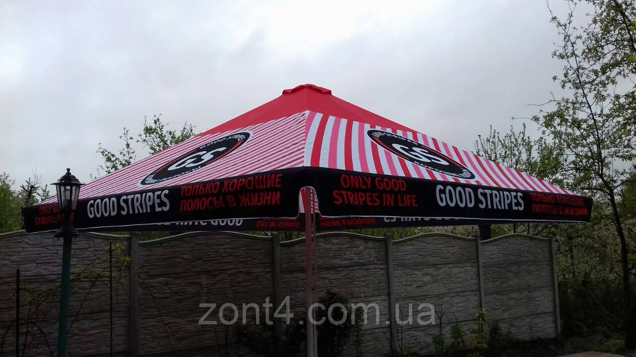 Большой зонт 4х4 метра для бара или кафе,тросовый, квадратный, садовый, барный, торговый, уличный, дачный